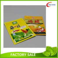 Wholesale Plastic Food Grade Heat Seal Bags For Hot Pot Seasoning Packaging from china suppliers
