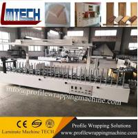 Buy cheap Pvc wooden Vinyl Extrusion profile wrapping machine from wholesalers
