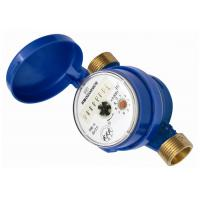 Wholesale DN 20 Copper Vane Wheel Water Meter Permanent Magnetic Flowmeter from china suppliers