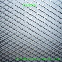 Buy cheap Iron Expanded Metal from wholesalers