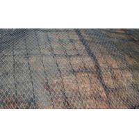 Wholesale High Strength rockfall mesh steel rock reinforcement tecco mesh from china suppliers