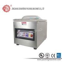 Buy cheap Vacuum Packing Food Industry Machinery For Spices / Tea / Pasta Packaging, deep chamber design from wholesalers