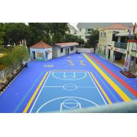 Wholesale Multi Sports Kindergarten Flooring , Health Comfortable Gym Sports Floor from china suppliers