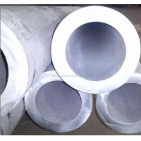 Buy cheap 347/347H STAINLESS steel pipes from wholesalers