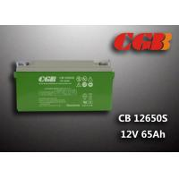Quality Non Spillable Cb12650s Rechargeable Sealed Lead Acid Battery 12v 65ah Abs Plastic for sale