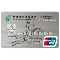 Quality China Leading Factory Produced UnionPay Card with Anti-clone Mechanism for sale