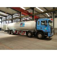 Wholesale JAC 34.5cbm 8*4 17t- 18 Tons LPG Tanker Truck With Gas Refilling Machine from china suppliers