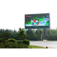 Wholesale 256*128mm P8 Advertising LED Signs , Slim SMD3535 Outdoor Led Billboard from china suppliers