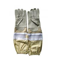Wholesale Goatskin Leather Beekeeping Gloves Ventilated With Wrist Protector from china suppliers