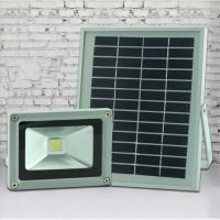 Buy cheap Solar LED Flood Security Garden Light LEDs Outdoor Path Spot Lamp Solar Street Light from wholesalers