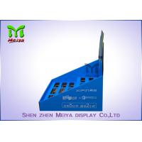 Wholesale Made In China 7 inch LCD Screen Printing Logo  POP Up Countertop Cardboard Display Stand from china suppliers