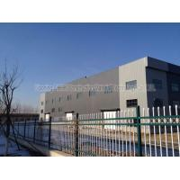 Wholesale Large Span Structural Steel Prefabricated Warehouse Buildings In Steel from china suppliers