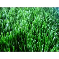 Wholesale FIFA Approved Football Artificial Grass PE Monofilament Yarn With S Shape from china suppliers