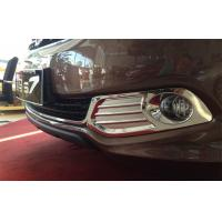Wholesale HAIMA S7 2013 2014 Chromed Front Fog Light Covers And Rear Bumper Light Frame from china suppliers