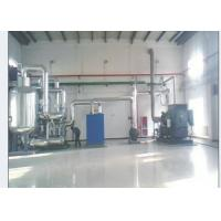 Wholesale Low Pressure Industrial Nitrogen Generator 500m3/hour ASU Air Separation Plant from china suppliers