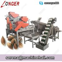 Buy cheap Industrial Palm Nut Shelling Machine|Palm Kernel Crushing Dehulling Equipment Suppliers Plant from wholesalers