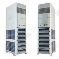 Outdoor Event New Packaged Tent Air Conditioner , Ducted Portable Tent Airconditioner