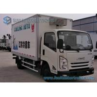 Wholesale 4X2 JMC Frozen Food Delivery Truck , 2 Ton 2000KG Refrigerated Trucks from china suppliers