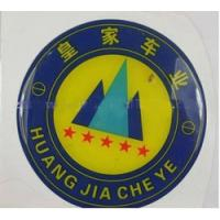 Wholesale Promotion 3D Doming Resin Stickers  from china suppliers