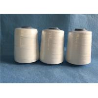 Wholesale Excellent 100% Polyester Bag Closing Thread For Bag Closing Machine from china suppliers