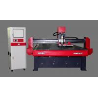 Buy cheap large size 1600*3200 cnc furniture making machinery cnc wood machine from wholesalers
