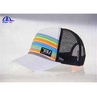 Wholesale Custom Made Mesh Trucker Caps Summer Baseball Cap White and Black from china suppliers