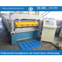 Wholesale High Speed Step Tile Roll Forming Machine with ISO Quality System , Automatic Roll Former Machine from china suppliers