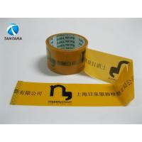 Wholesale Pressure Sensitive , Water Activated BOPP carton sealing tape roll from china suppliers
