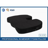 Wholesale Orthopedic Coccyx PU Memory Foam Seat Cushion Non - slip Bottom with Handle from china suppliers