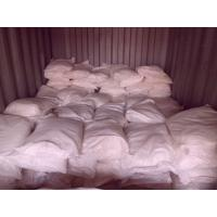 Wholesale 2,4-D 98%TC/CIF Buenos aires from china suppliers