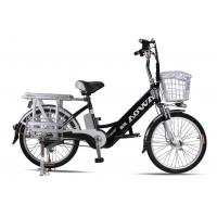 "Wholesale 14"" Electric Road Bicycle 250W Battery Powered Bikes With Rear Steel Rack from china suppliers"