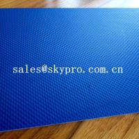 Wholesale Environment friendly Shoe Sole Rubber Sheet for acclive eva sole from china suppliers