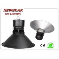 Buy cheap efficient led high bay lights 50W/80W distributor from wholesalers