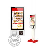 Wholesale Order Payment Self Service Totem Touch Screen ,32 Inch 4k Floorstanding Pos Terminal Kiosk from china suppliers