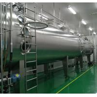 Wholesale Economical Design Freeze Dry Machine Fruits And Vegetables Food Vacuum Lyophilisation from china suppliers