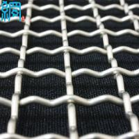 Wholesale 2x2 Mesh Crimped Wire Mesh in stainless steel/aluminum/carbon steel material (1.2-3.0mm wire diameter) from china suppliers