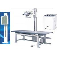 Wholesale 500mA Medical X-ray machine (Radiography Unit) from china suppliers