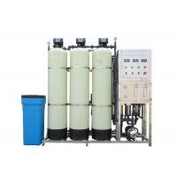 Wholesale 2000 Liter RO Water Treatment Plant , FRP Stainless Steel Underground Water Purification System from china suppliers