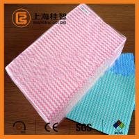 Wholesale Wavy Pattern Kitchen Towel Household Wipes Spunlace Nonwoven Wiping Cloths from china suppliers