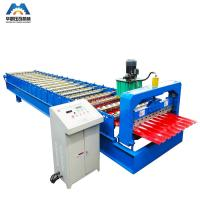 Buy cheap New trapezoidal metal roofing wall panel tile sheet roll making forming machine from wholesalers