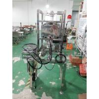 Wholesale Pipe Metal detector JL-IMD-L80(Vertical design for special install) jam,paste,sauce,milk or Liquid product inspection from china suppliers