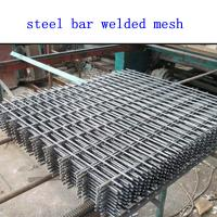 Wholesale Steel Bar Welded Wire Mesh from china suppliers