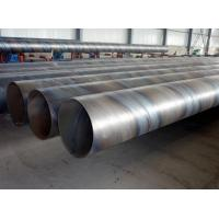 Wholesale API 5L SSAW steel pipes from china suppliers