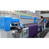 Buy cheap Computer Sewing Quilting And Embroidery Machine For Making 1.7 Meters Garments from wholesalers