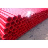 Quality Steel Concrete Pump Steel Pipe For Concrete Delivery / Convey Straight Pipe 3m 4m for sale