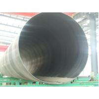 Buy cheap API J55 - API P110 MS Spiral Welded Steel Oil Pipe /  Construction SSAW Steel Tubing from wholesalers