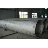 Wholesale Thin Wall TIG Welded Stainless Steel Pipe For Handrail 201 304 Grade from china suppliers