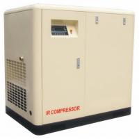 Wholesale Ingersoll Rand High efficiency and energy saving Air Compressor from china suppliers
