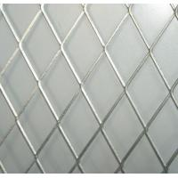 Wholesale galvanised expanded metal wire mesh fence plastic coated 0.5mm - 8mm thickness from china suppliers