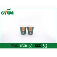 Wholesale Eco - Friendly Single Wall Paper Cups Recycled For Water , Coffee , Beverage from china suppliers